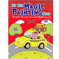 My Big Magic Painting Book By Pegasus