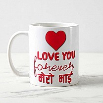"""Love You Forever Mero Bhai"" Printed Mug"