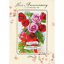 Our Anniversary is The Precious Time - Greeting Card