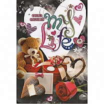 Your Love Is My Life - Greeting Card