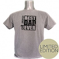 Sabai Bhanda Best Dad Ever Tshirt - Gray (L, XL & XXL)