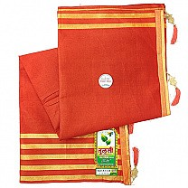 Golden Border Plain Cotton Saree - Red