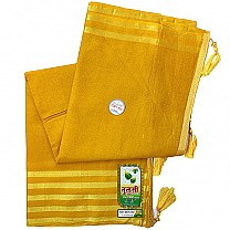 Golden Border Plain Cotton Saree - Yellow