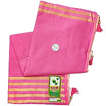 Golden Border Plain Cotton Saree - Pink
