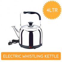 Baltra Electric Whistling Kettle 4 Ltr - Solid (BC-125)