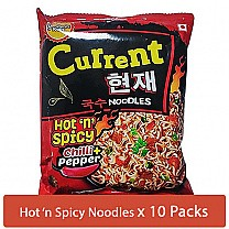 Current Hot N Spicy Noodles, Chilli + Pepper 100gm (10 Packets Box)