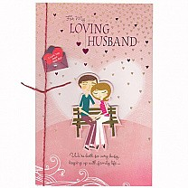 For My Loving Husband - Greeting Card