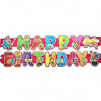 Colorful Happy Birthday Paper Banner