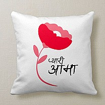 """Pyari Aama"" Cushion"