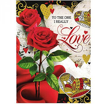 To The One I Really Love - Greeting Card