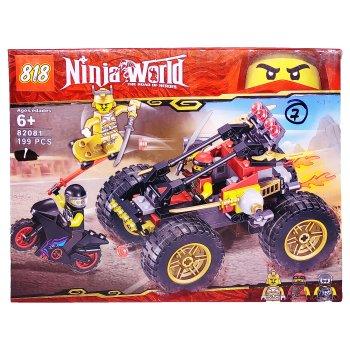Ninja World DIY Building Block Set Racing Car for Kids 6+ yrs