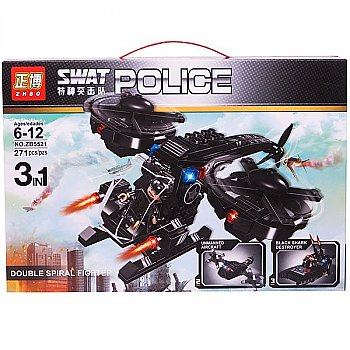 3 In 1 SWAT Police Lego For Kids