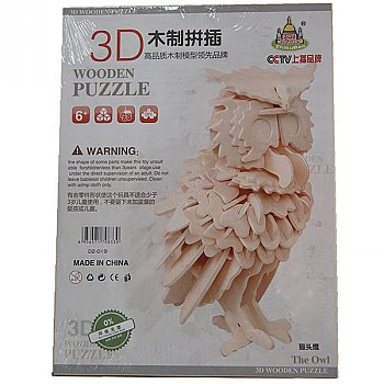 3D Wooden Puzzles - The Owl