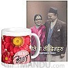 Biteka Ti Dinharu by Laxmi Prasad Rimal with Beautiful Mother's Day Coffee Mug