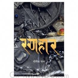 Ranahar By Yogesh RajRanahar By Yogesh Raj
