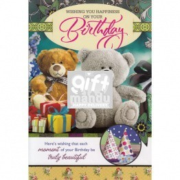 Wishing You Happiness On Your Birthday - Greeting Card (GC-5386)