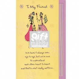 To My Friend - Greeting Card