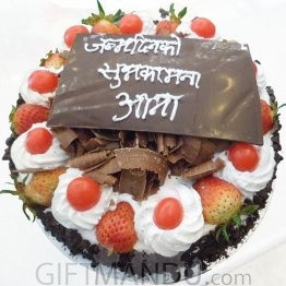 Five Star Black Forest Cake for Special Day (Nepali Message)