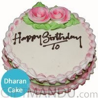 Cake Gift to Dharan Only - Customize Flavor & Size