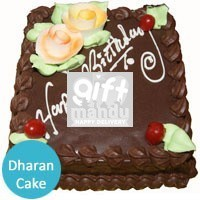 Chocolate Cake to Dharan