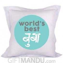 World's Best Buwa Printed Cushion