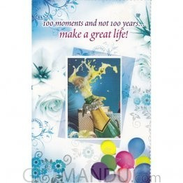 Make a Great Life Birthday - Greeting Card
