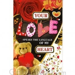 Your Love Speaks Language of My Heart - Greeting Card