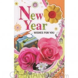 As you celebrate new year greeting card send gifts to nepal new year wishes for you greeting card m4hsunfo