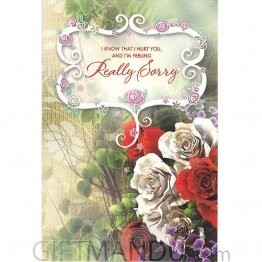 Hurt You, Feeling Really Sorry - Greeting Card