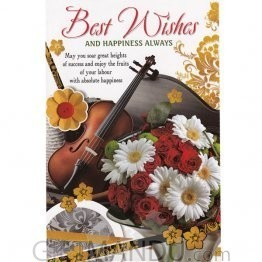 Best Wishes And Happiness Always - Greeting Card (GC-5456)
