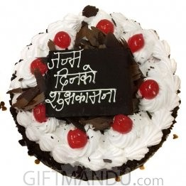 Five Star Black Forest Cake for Special Day (Janma Dinko Shubhakamana)