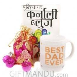Karnali Blues Novel with Beautiful Father's Day Coffee Mug and Chocolates