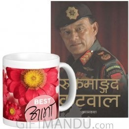 Rookmangud Katwal by Rookmangud Katwal with Beautiful Mother's Day Coffee Mug