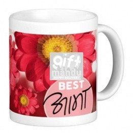 Beautiful Best Aama Coffee Cup (Mother's Day Mug Gift)