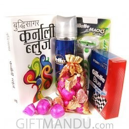 Karnali Blues Book, Gillette Shaving Kit and Chocolates (5 Items)