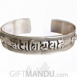 Silver Bracelet - Newari Letter Design Om Mane
