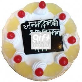 Pineapple Fresh Cream Cake from Hotel Annapurna