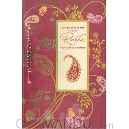 Loving Wishes on Rakhi - Rakhi Thread Greeting Card