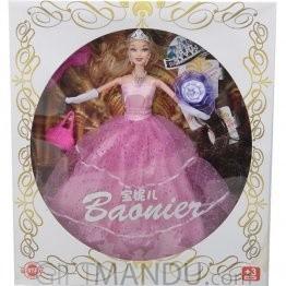Boonier Beautiful Girl Doll (Pink Dress)