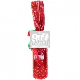 Staff Pick Imported Sweet Wine Bottle (Gift Wrapped)