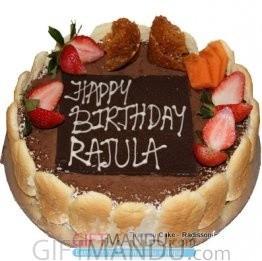 Tiramisu Cake from Radisson Hotel (Premium)