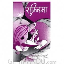 Sumnima By Bishweshwar Prasad Koirala