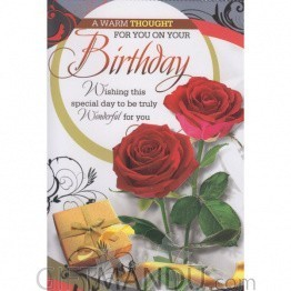 For You On Your Birthday