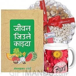 Self Help Book Jiwan Jiune Kaida, Dry Nuts Tray and Best Aama Mug
