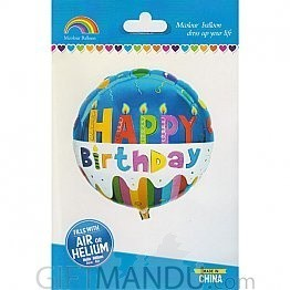 Colorful Happy Birthday Foil Balloon (Air or Helium)