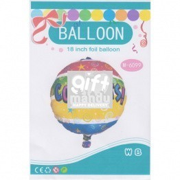 "18"" Congrats Foil Balloon (Air or Helium)"