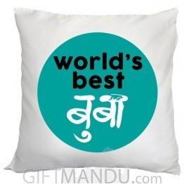 World's Best Buwa Printed Cushion
