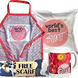 Best Aama Mug, Cushion, Kitchen Apron, and Free Scarf