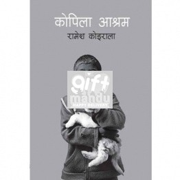 Kopila Ashram by Raamesh Koirala