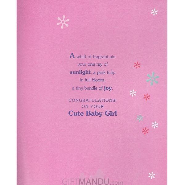 baby girl greeting